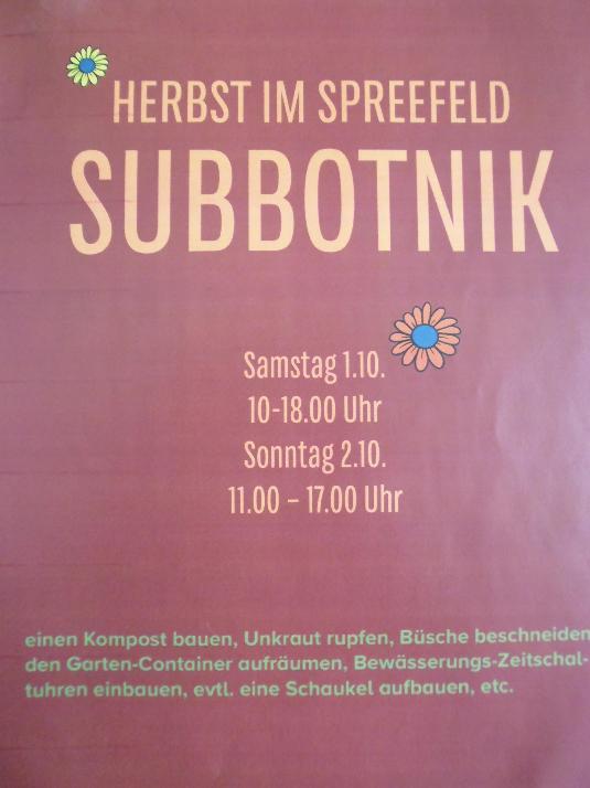 oktober-subbotnik